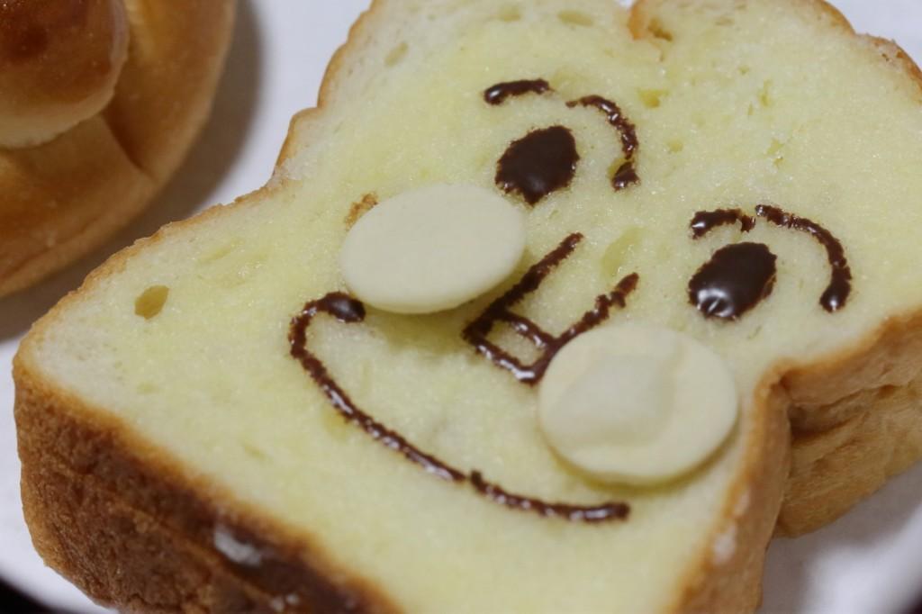 パンの画像2