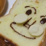 アンパンマンミュージアム パンの画像まとめ!