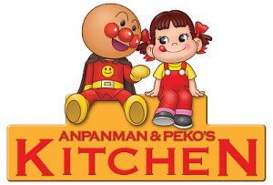 peko's_Kitchen